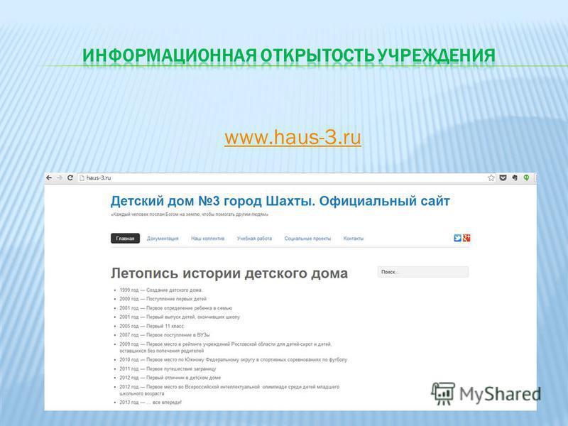 www.haus-3.ru