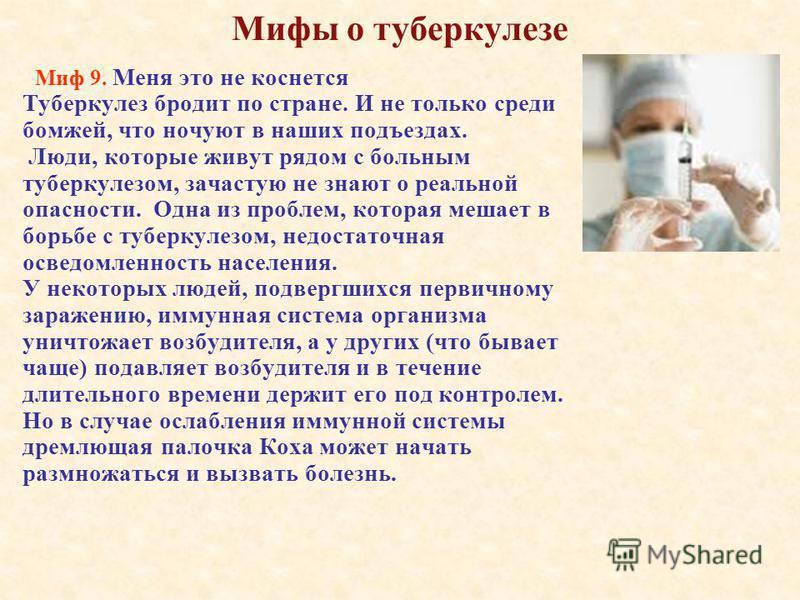 такого слова, туберкулез все про болезнь доллар Азербайджанский манат