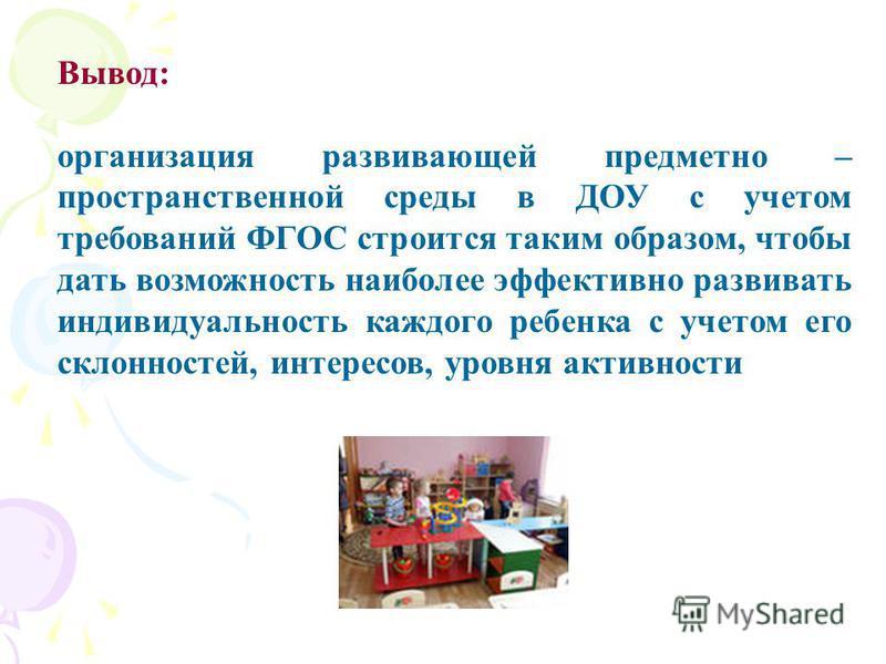 molodoy-zhenshine-v-popu