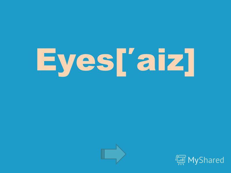 Eyes[aiz]
