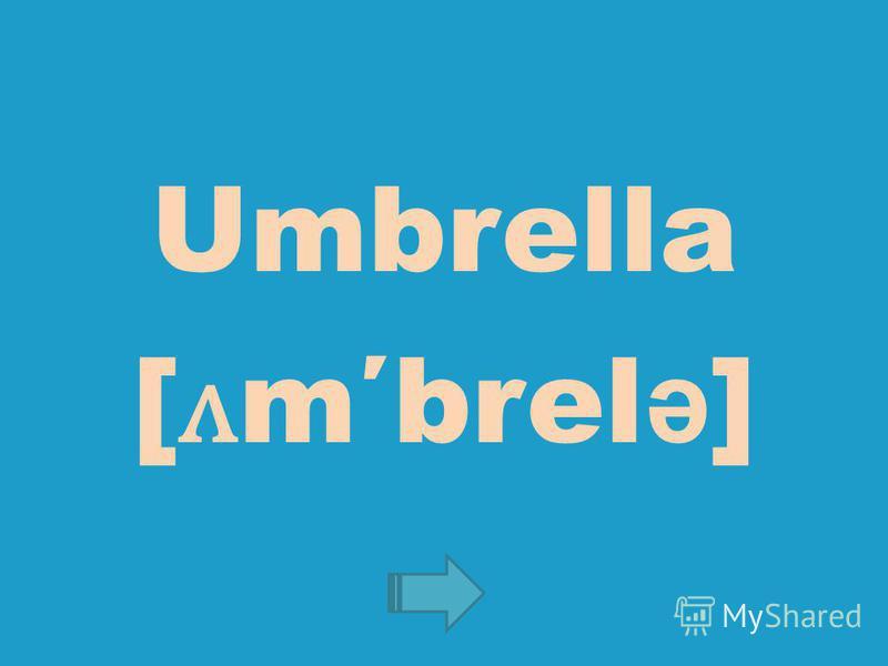 Umbrella [ ʌ mbrel ə ]