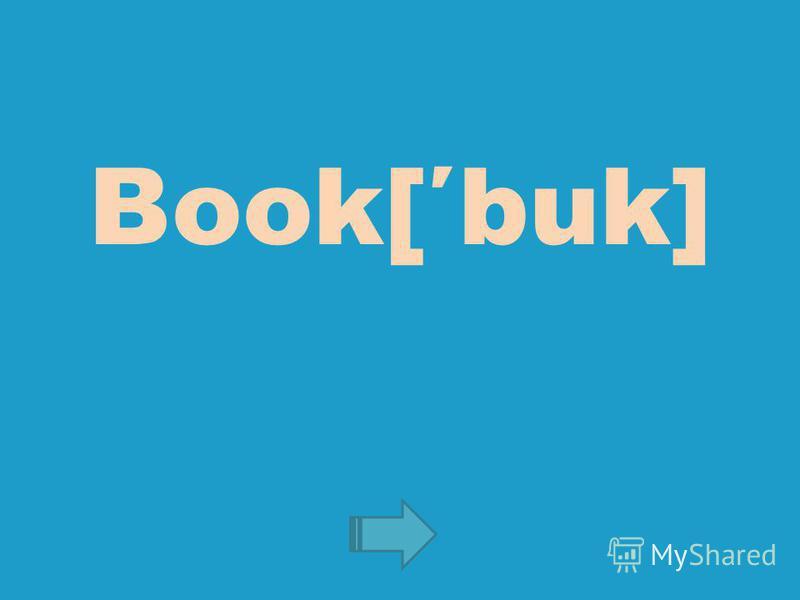 Book[buk]