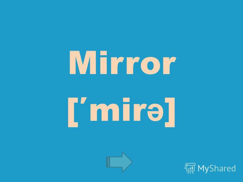 Mirror [mir ə ]