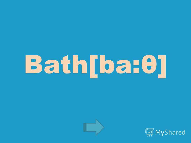 Bath[ba:θ]