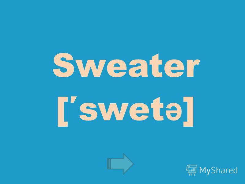 Sweater [swet ə ]