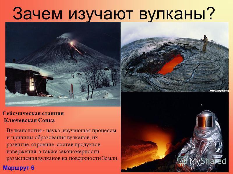 Можно ли стать свидетелем образования вулкана? Парикутин 19° с.ш. и 98° з.д Определите и объясните его месторасположение.