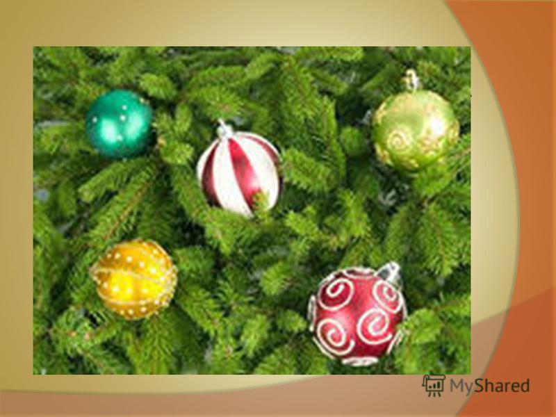 Во Франции тоже два Деда Мороза. Одного зовут Пэр-Ноэль, что означает «Отец Рождество». Он добрый и приносит детям подарки в корзине. Второго зовут Шаланд. Этот бородач носит меховую шапку и тёплый дорожный плащ. В его корзине спрятаны розги для непо