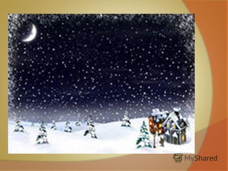 В Италии к детям приходит старенькая фея Бефана. Она залетает в дом через дымовую трубу. Хорошим детям фея приносит подарки, а непослушным достаётся только пепел. В Румынии «снежного дедушку» зовут Мош Кречун. Он очень похож на нашего Деда Мороза. В
