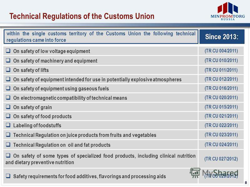 within the single customs territory of the Customs Union the following technical regulations came into force Technical Regulations of the Customs Union 8 Since 2013: On safety of low voltage equipment (TR CU 004/2011) On safety of machinery and equip
