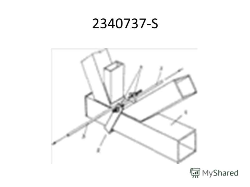 2340737-S