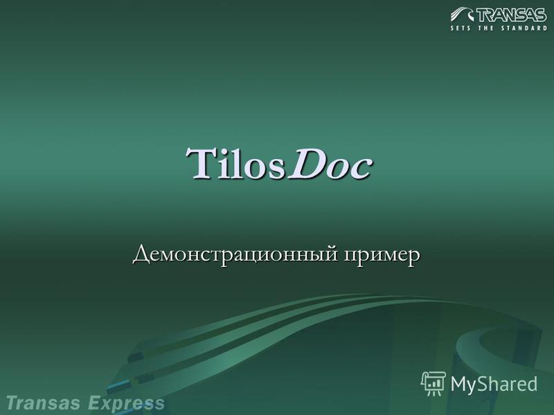 TilosDoc Демонстрационный пример