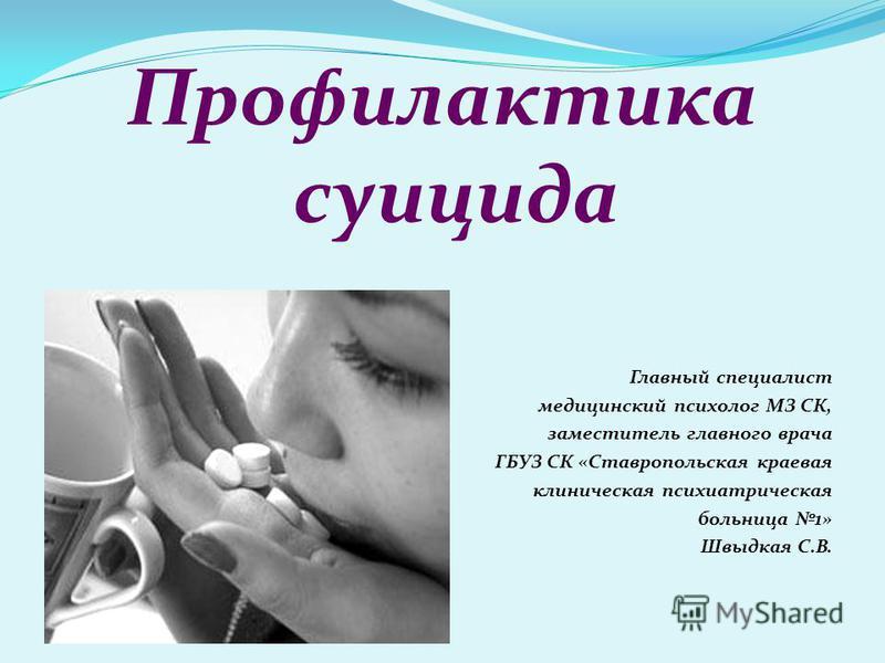 Димитровград районная больница