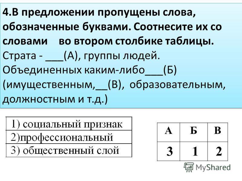 АБВ 3 1 2