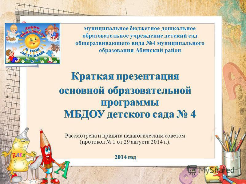 Мастер-классы в санкт-петербурге спб kidsreview ru