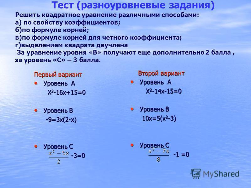 Решение: Решение: Сопоставьте своё решение и решение ученого. Сравните способы решения. Ответ: 48 или 16 обезьян