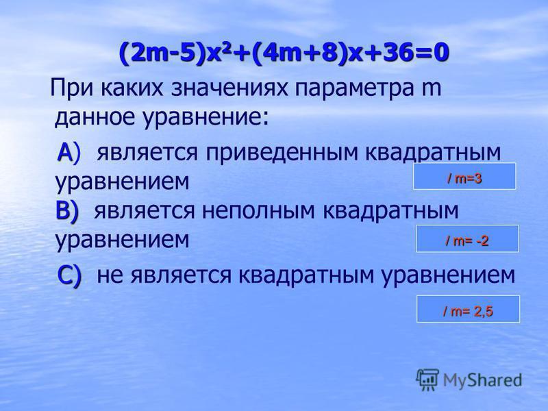 8x² +12x +2012 = 0 8x² +12x +2012 = 0