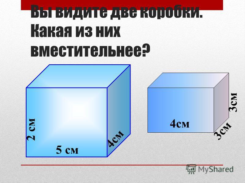 ответы 1234567 +++++