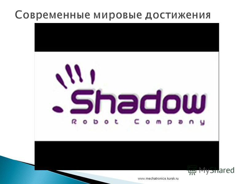 www.mechatronics.kursk.ru