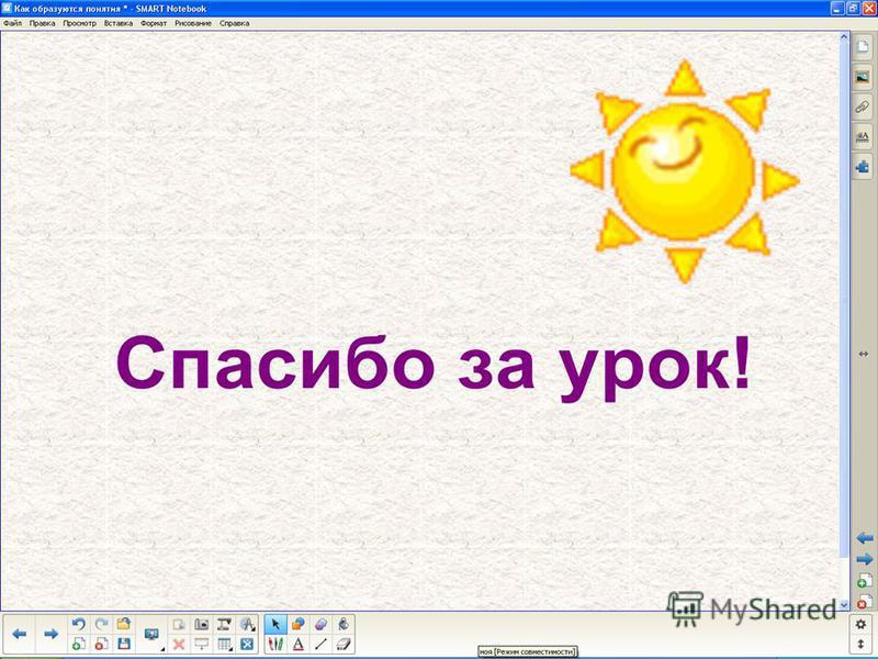 Программы По Информатике Бородин 2012