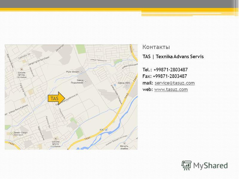 Контакты TAS | Texnika Advans Servis Tel.: +99871-2803487 Fax: +99871-2803487 mail: service@tasuz.comservice@tasuz.com web: www.tasuz.comwww.tasuz.com TAS