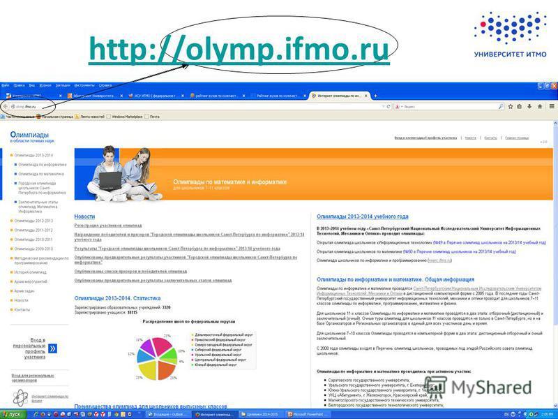 http://olymp.ifmo.ru 44