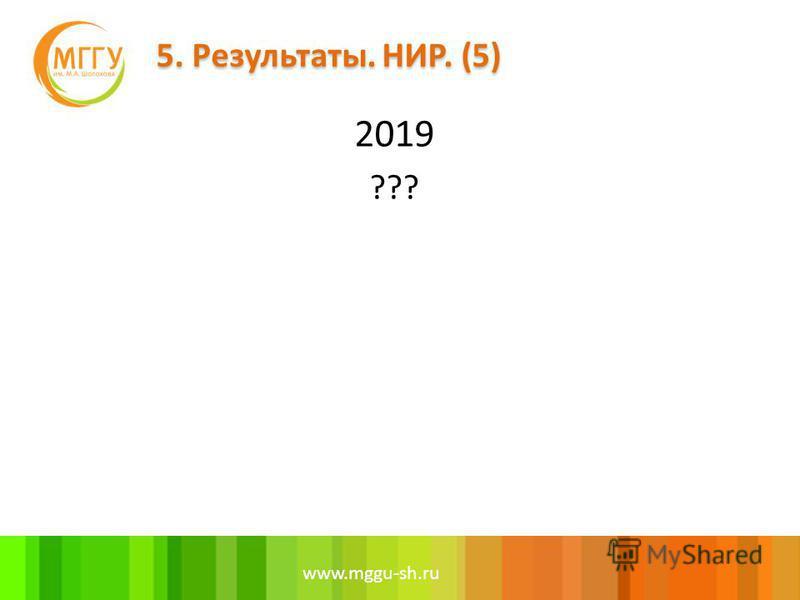 www.mggu-sh.ru 2019 ???