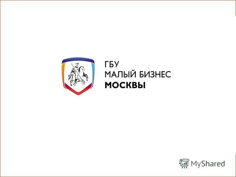 (с) Романенкова О.Н., 13 ноября 2014 г. 1