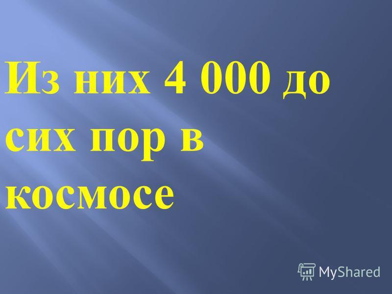 Выведено 11 000 объектов