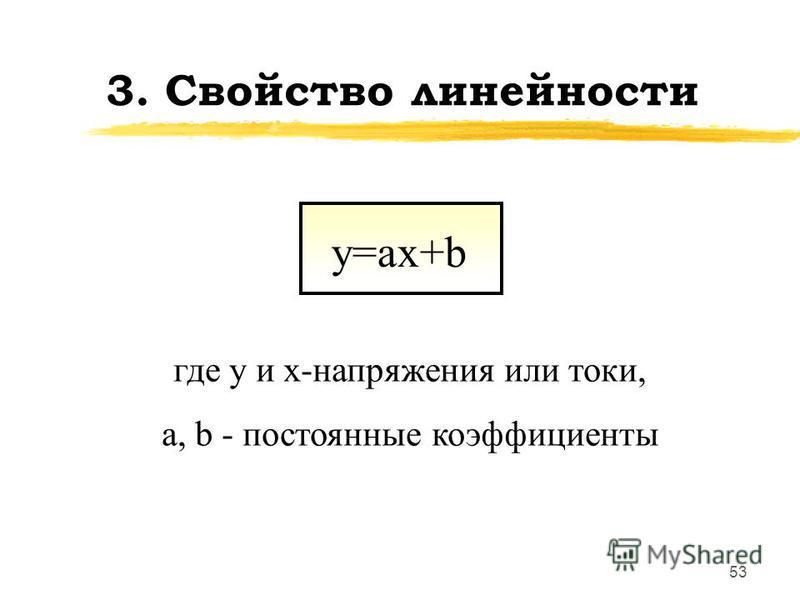 52 Например :