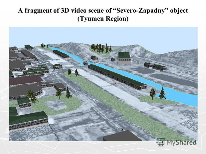 10 A fragment of 3D video scene of Severo-Zapadny object (Tyumen Region)