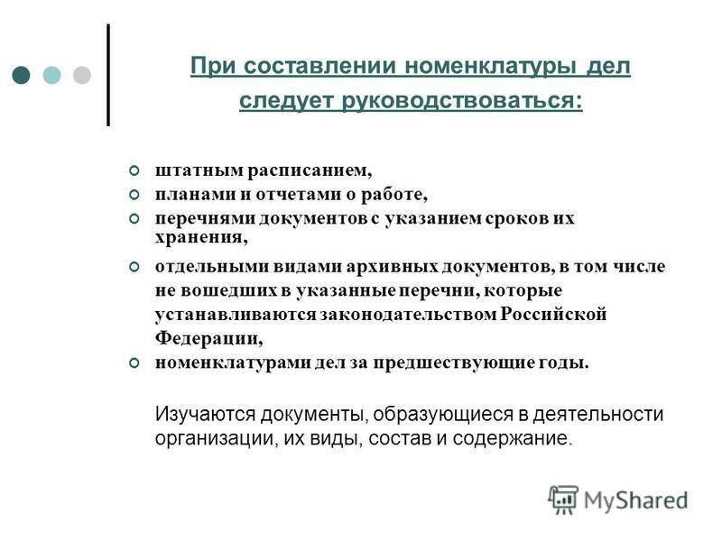 Приказ Министерства культуры РФ от 1 сентября 2011 г