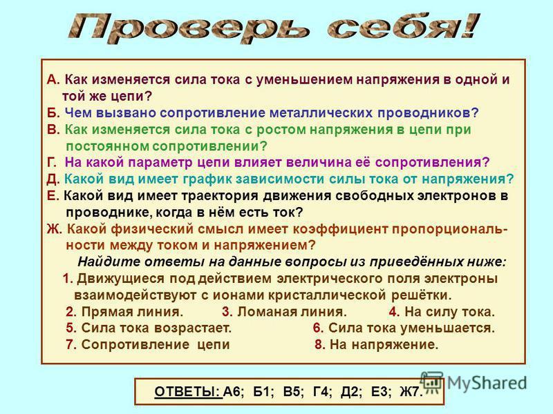 А Б В Г 12341234
