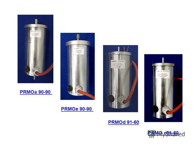 PRMOa 90-90 PRMOe 90-90 PRMOd 91-60 PRMO с 91-60