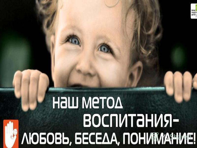 АДМИНИСТРАТИВНАЯ ОТВЕТСТВЕННОСТЬ УГОЛОВНАЯ ОТВЕТСТВЕННОСТЬ ГРАЖДАНСКО-ПРАВОВАЯ ОТВЕТСТВЕННОСТЬ