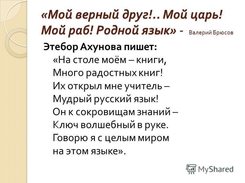 « КВН » по русскому языку в 9« Б » классе Борисова Т. А. Учитель русского языка