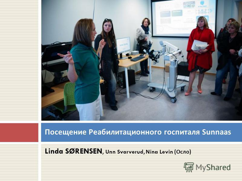 Linda SØRENSEN, Unn Svarverud, Nina Levin ( Осло ) Посещение Реабилитационного госпиталя Sunnaas