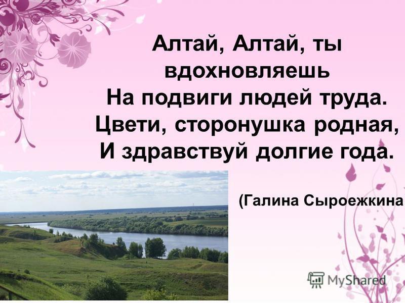 Поэзия без родины и без земли под ногами – все равно, что птица без гнезда! (Расул Гамзатов)