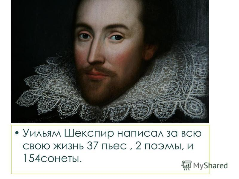 william shakespeares life Get free homework help on william shakespeare's hamlet: play summary, scene summary and analysis and original text, quotes, essays, character analysis, and filmography courtesy of cliffsnotes.