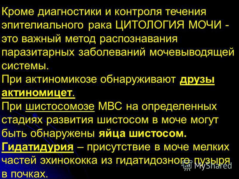 Метод Страссмана
