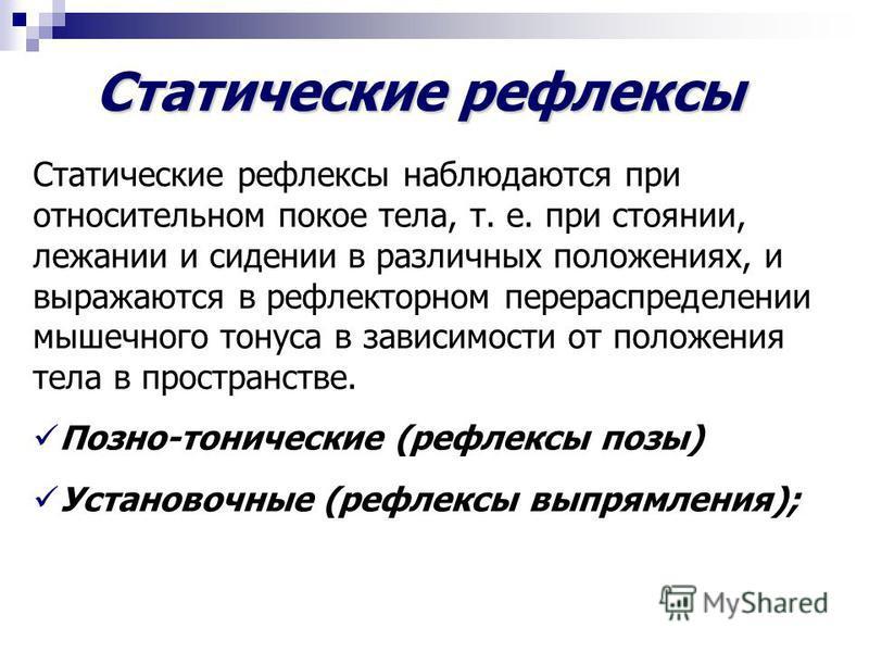 Рефлюкс Везико-Уретеральный