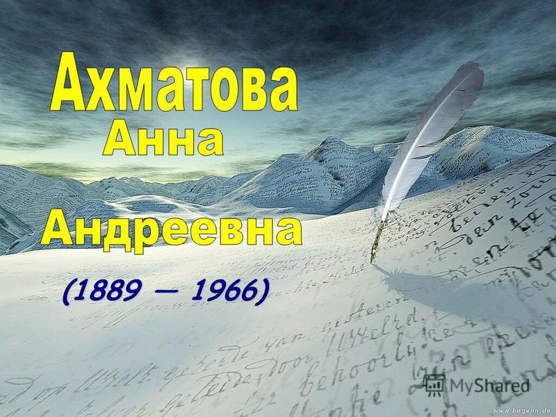 (1889 1966) (1889 1966)