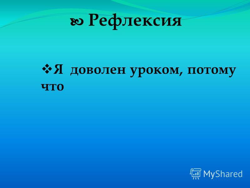 Домашнее задание П. 42, правило выучить, упр. 220.