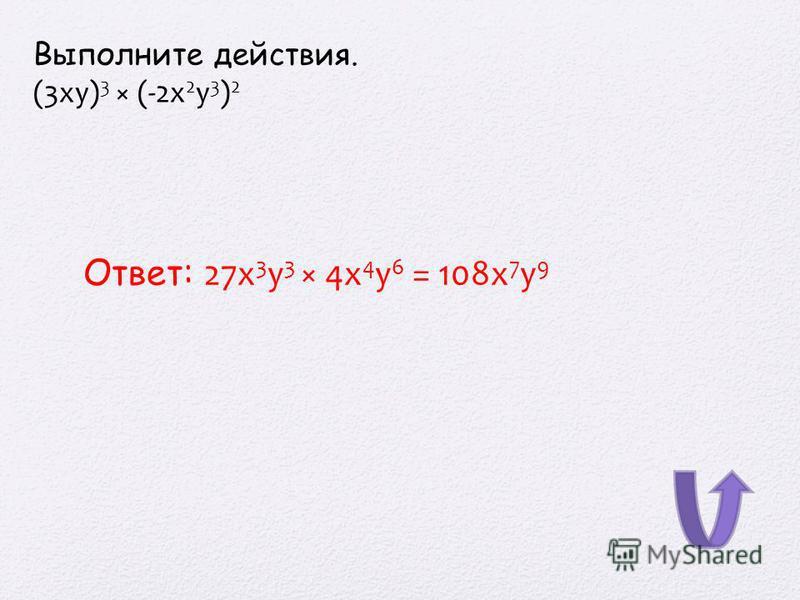 Решите уравнение при всех значениях параметра а. ax = 2 - a Ответ: при а 0 при а = 0 корней нет.