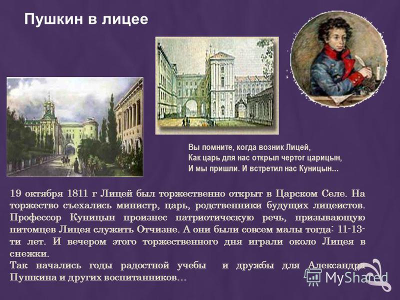 скачать бесплатно реферат на тему биография пляцковского