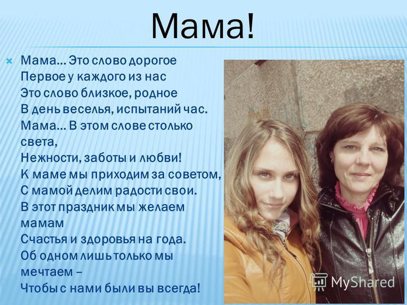 http://images.myshared.ru/10/975666/slide_3.jpg