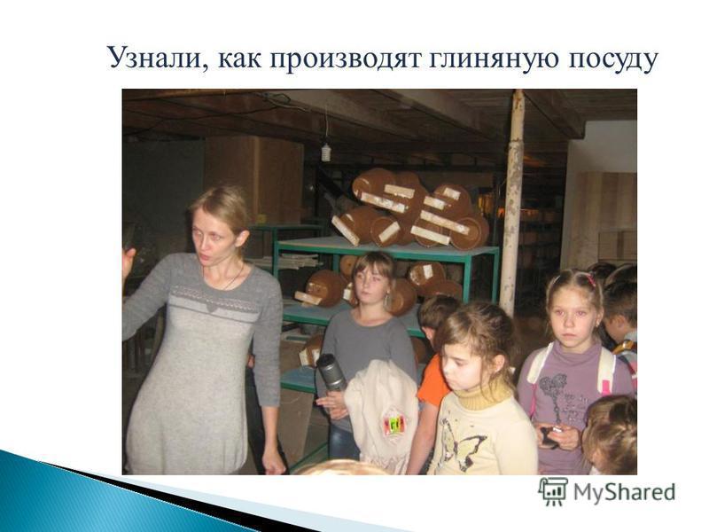 Узнали, как производят глиняную посуду