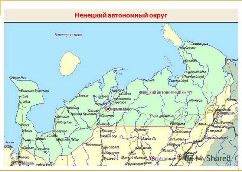 Ненецкий автономный округ 4