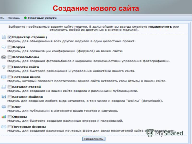 www.rc-kazachinsk.ucoz.ru Создание нового сайта