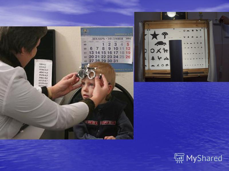 Приготовление ребёнка к диагностике Особой подготовки к проведению диагностики не требуется. Ребенок должен быть накормленным и не уставшим. Можно объяснить ребенку, что его будут «фотографировать» на приборах, он будет отгадывать картинки и т.п. Все