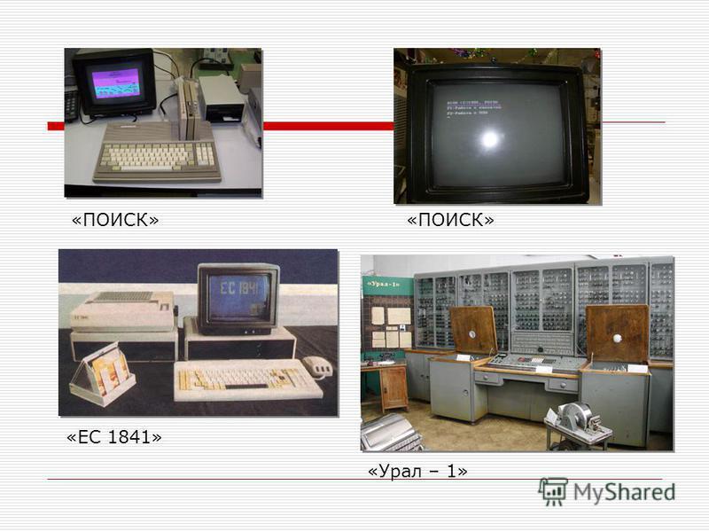 Программа-оболочка более наглядно показывает на экране всю файловую структуру компьютера: диски, каталоги, файлы. Больше не нужно набирать сложные команды DOS, файлы можно загружать, копировать, удалять, сортировать, изменять и т.д., пользуясь всего